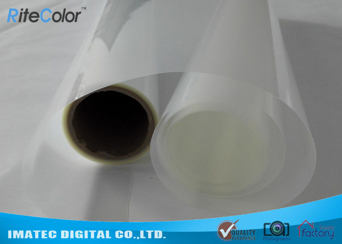 High Dmax Rigid Inkjet Screen Printing Film , Matte Transparency PET Clear Film