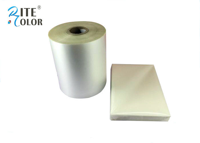 Hot Cold Peeling 75um Screen Printing Silicone Coated PET Release Film